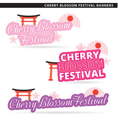 cherry blossom festival banners vector image