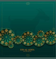 Decorative islamic eid al adha festival vector