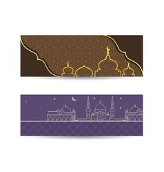 Eid mubarak font design means happy ramadan vector