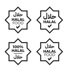 halal icons set vector image