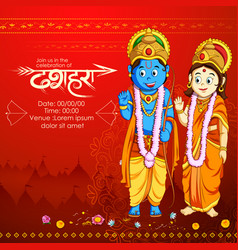 Lord rama and sita in dussehra poster vector