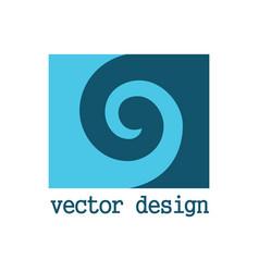 Square spiral logo vector