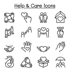 help care friendship generous charity icon set vector image