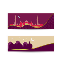Abstract beautiful religious eid background vector