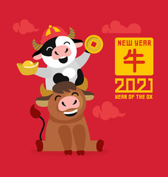 Cute bulls emblem new year 2021 chinese vector