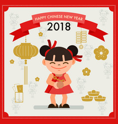happy chinese new year greeting card 2018 design vector image