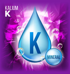 k kalium mineral blue drop icon vitamin vector image