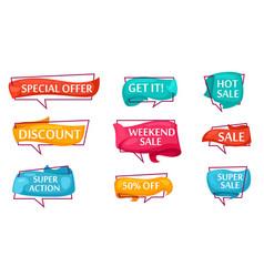 sale speech bubble set for shop vector image