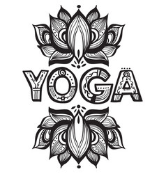 Word yoga with lotus flower silhouette vector