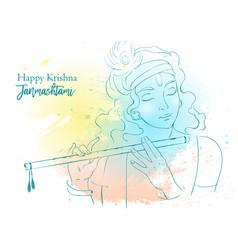lord krishna happy vector image vector image