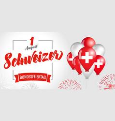 1 august schweizer bundesfeiertag banner vector image