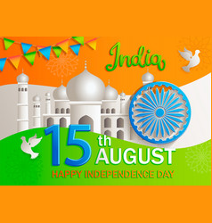 banner for celebrate independence day india vector image