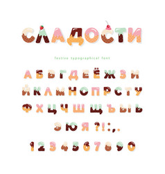 Sweet cyrillic font cute wafer letters and vector