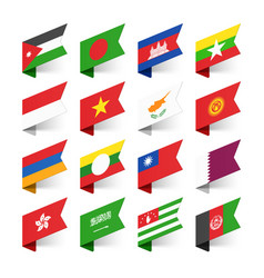 flags of the world asia set 3 vector image vector image