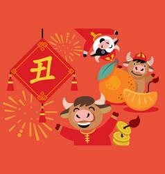 bull chinese new year celebration chinese vector image
