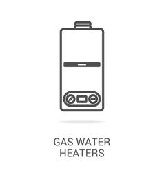 Icon gas equipment vector