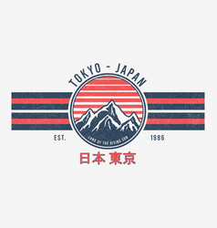 Tokyo japan t-shirt design with mountains vector