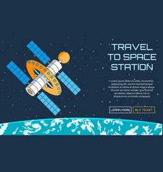 travel to space station vector image