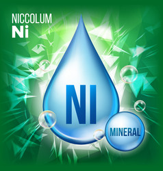 ni niccolum mineral blue drop icon vector image