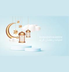 Ramadan kareem 3d realistic symbols arab vector