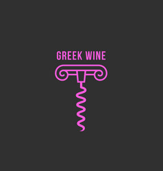 greek wine logo vector image