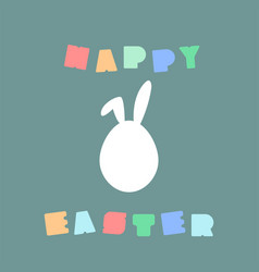 happy easter background - minimal design vector image