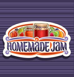 logo for homemade jam vector image