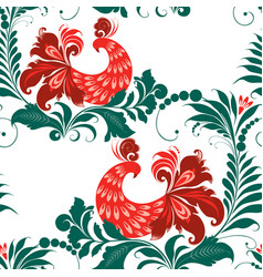 pattern of the fabulous birds on the decorative vector image