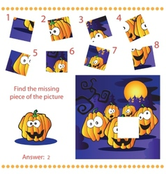 Find missing piece - Puzzle game for Children vector image vector image