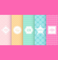 Cute bright seamless pattern background vector