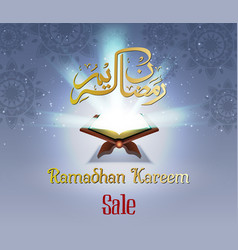 Ramadhan sale with quran and calligraphy vector