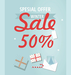 winter sale banner with presents vector image
