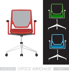 Office armchair set Digital image vector image