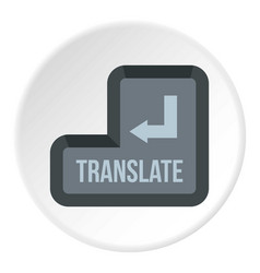 Translate button icon circle vector