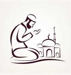 muslim prayer outlined sketch vector image