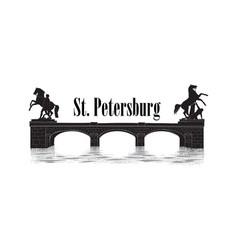 st petersburg city symbol russia anichov bridge vector image vector image