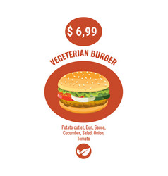 burger poster style fast food vector image