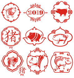 chinese pig symbols vector image