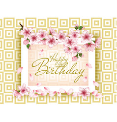 happy birthday card japanese cherry vector image