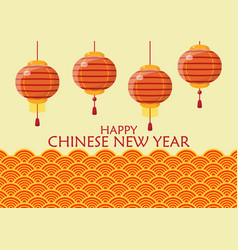 happy chinese new year with lanterns vector image