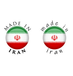 simple made in iran 3d button sign text around vector image