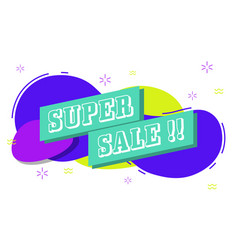 Super sale banner template with vibrant vivid vector