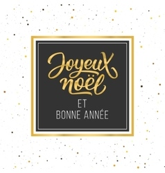 Joyeux noel et bonne annee typographic card vector