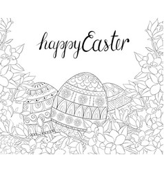 Adult coloring bookpage the easter eggs vector