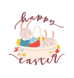easter greeting card template with pair of vector image