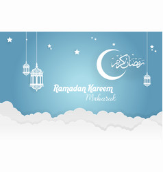Holy ramadan abstract design template vector