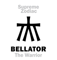 astrology supreme zodiac bellator the warrior vector image