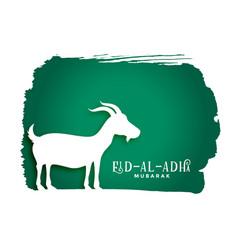 Bakrid eid al adha festival background with goat vector