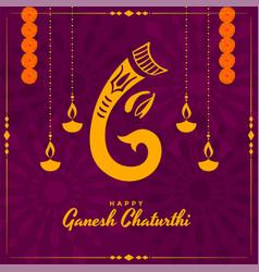 Indian lord ganesh utsav festival card design vector