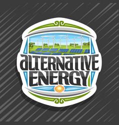 Logo for alternative energy vector